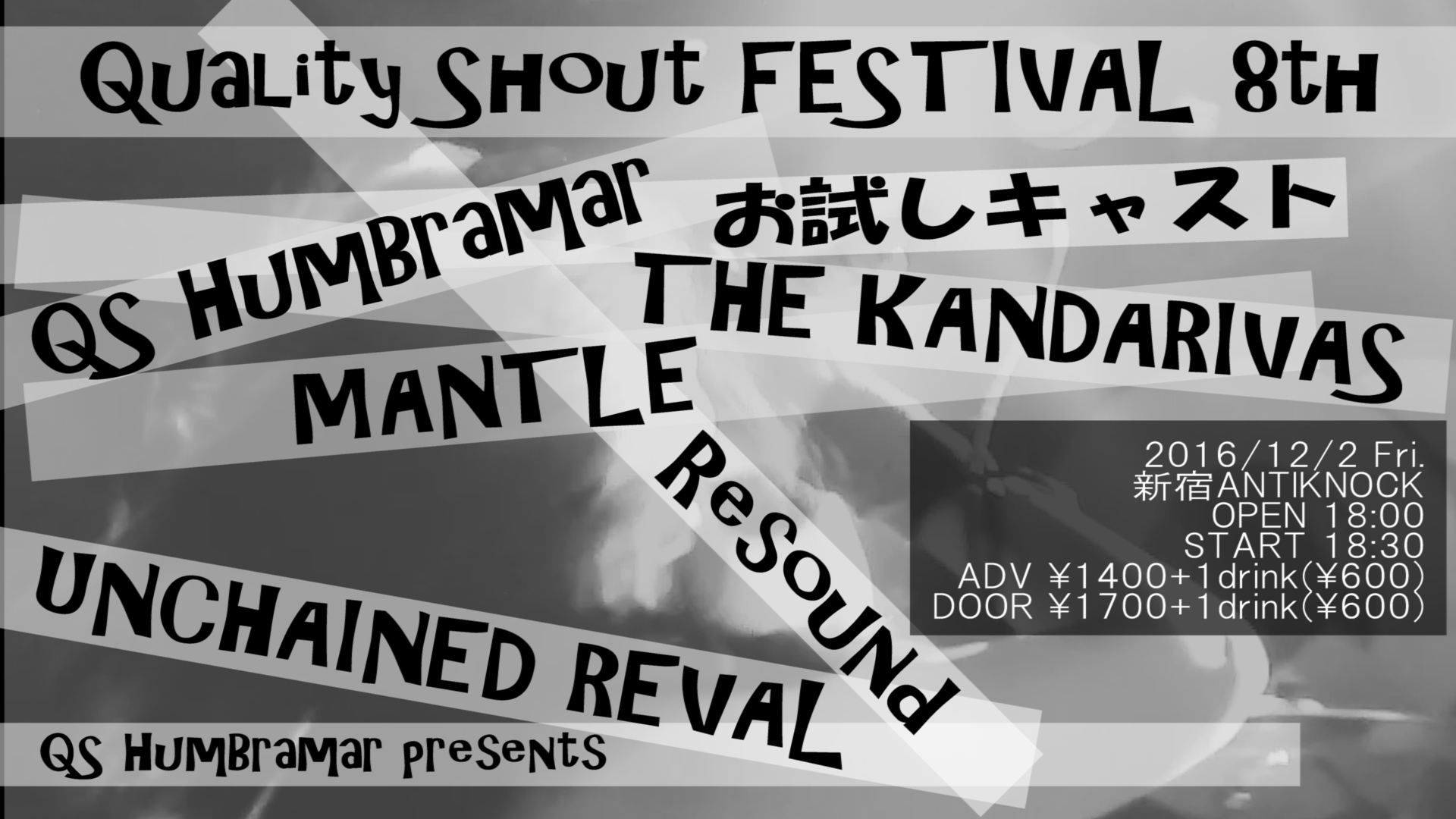 Quality Shout FESTIVAL 8th
