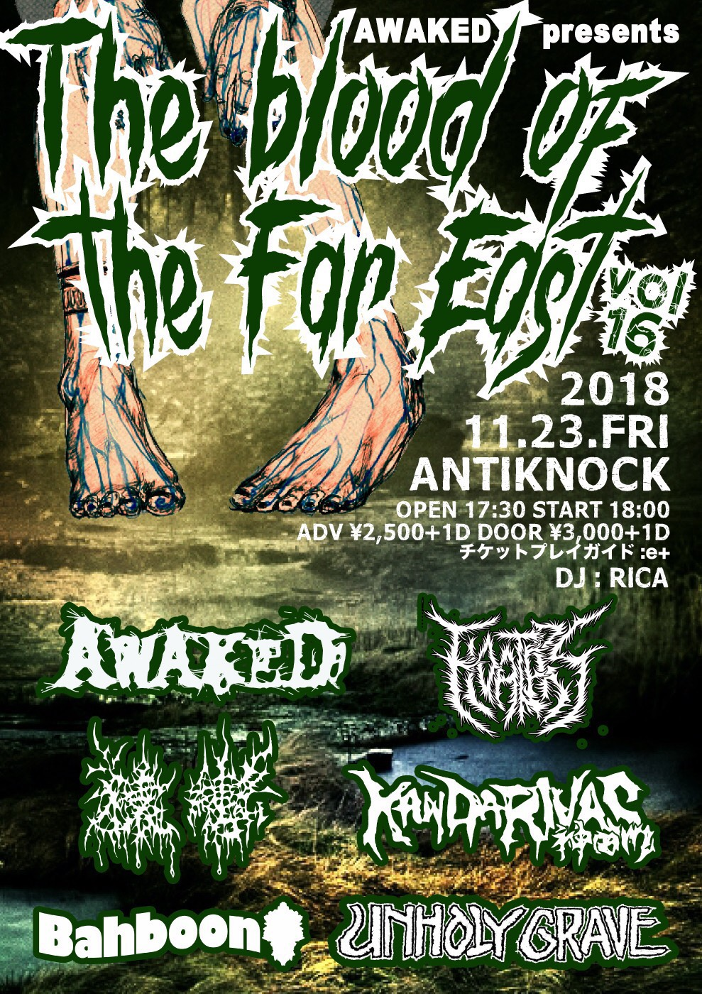 AWAKED presents 【The blood of the Far East vol.16】